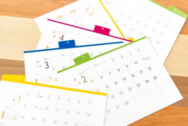 期間 カレンダー
