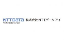 データ アイ ntt