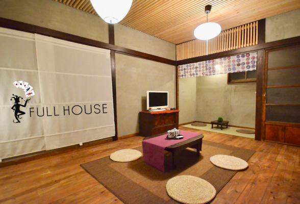 株式会社FULL HOUSE