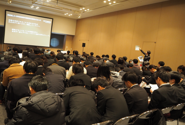 IT Job Festa in東京3