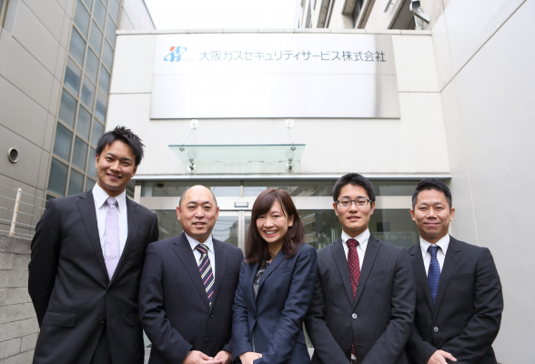 大阪ガスセキュリティサービス株式会社