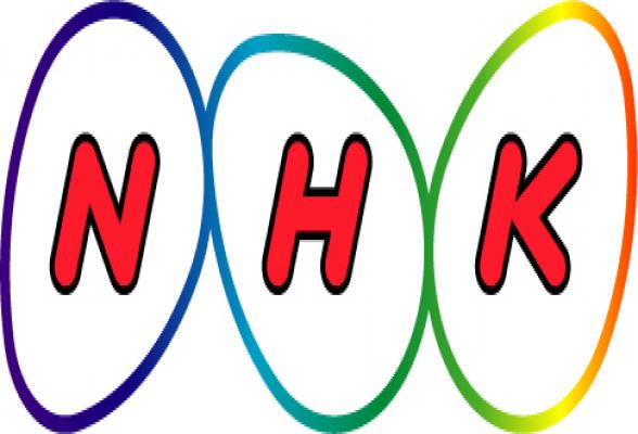 日本放送協会(NHK) | インター...