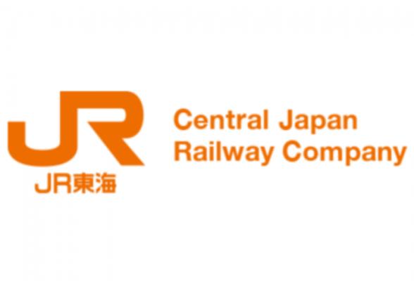 東海旅客鉄道株式会社(JR東海)の短期インターンシップ ...