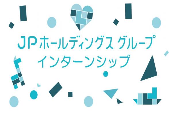 株式会社JPホールディングス